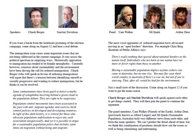 MA debate flyer